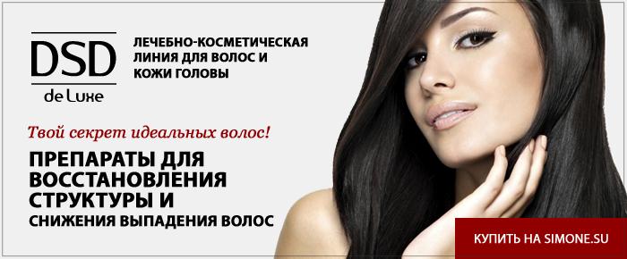 Форум Волосы.com