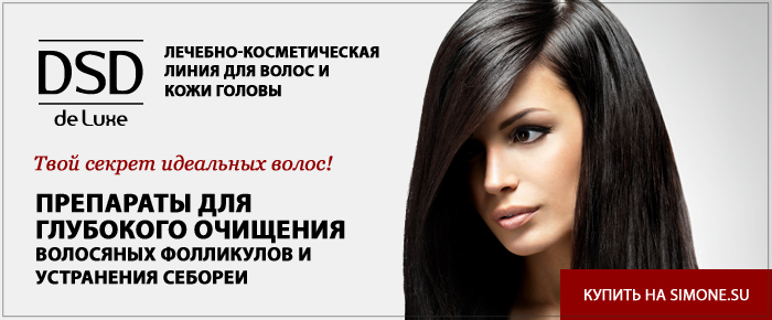 banner_simone_1