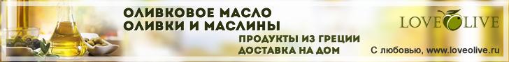 banner_olive