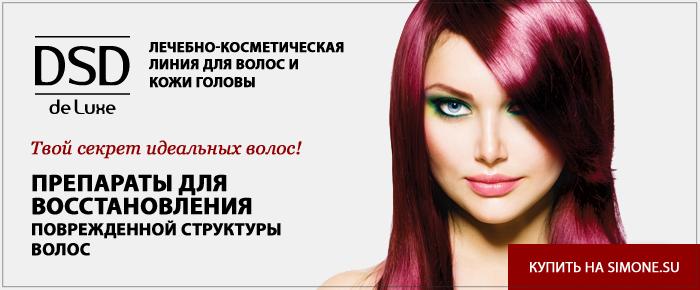 banner_simone_3