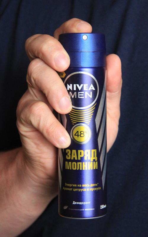 NIVEA MEN 48 Ч ЗАРЯД МОЛНИИ