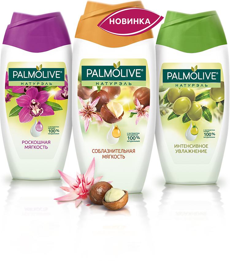 Palmolive_1