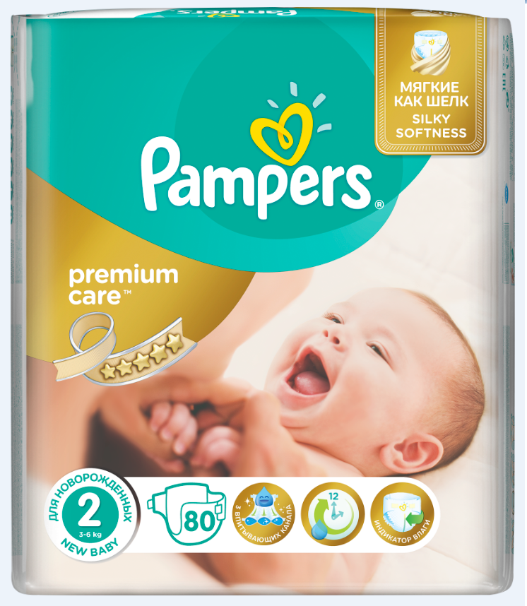 pampers_2size