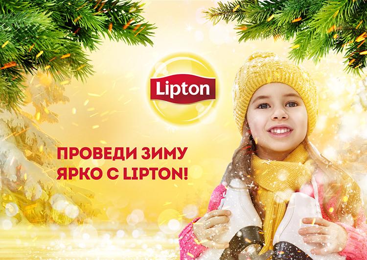 Lipton_Самый яркий день_Перово (5)