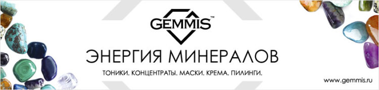banner_gemmis_horisontal2